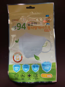 CleanCare KF94 Mask Children/Female/Male SML Size 5pcs/bag 3-layer - CanMedic Tech