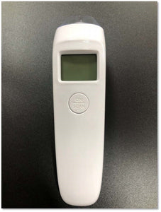 Infrared Forehead Thermometer - CanMedic Tech