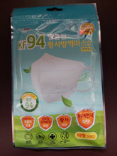 Load image into Gallery viewer, CleanCare KF94 Mask Children/Female/Male SML Size 5pcs/bag 3-layer - CanMedic Tech
