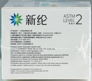 Disposable Medical Mask (ASTM Level 2) - CanMedic Tech