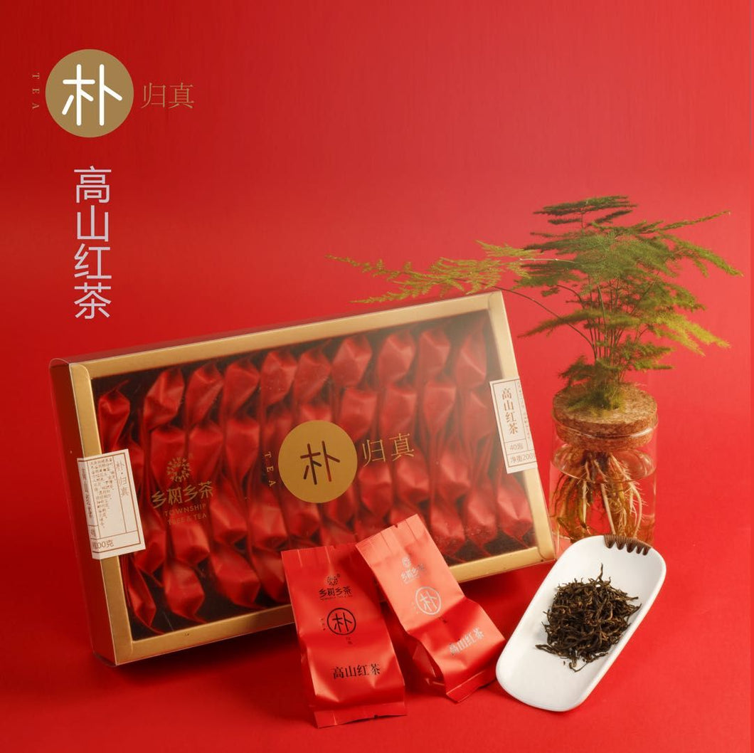 Black Chinese Tea, Red Tea, Fujian Red
