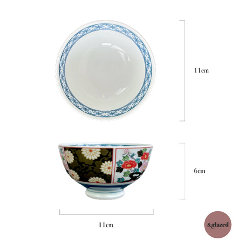 Orients 4.5-inch Small Bowl - Hei