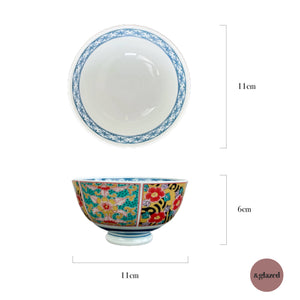Orients 4.5-inch Small Bowl - Jin