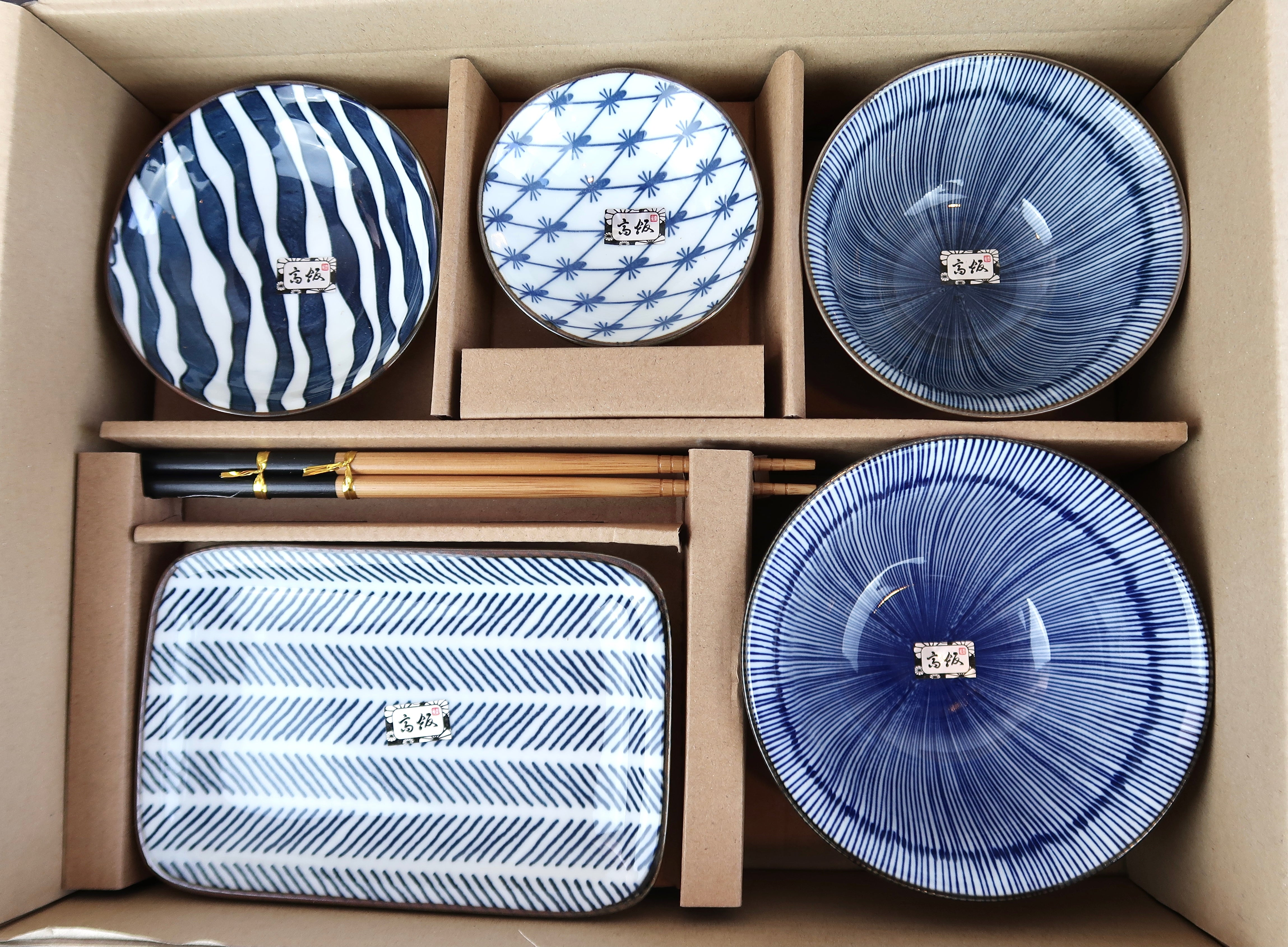Aoi 5-piece Gift Set