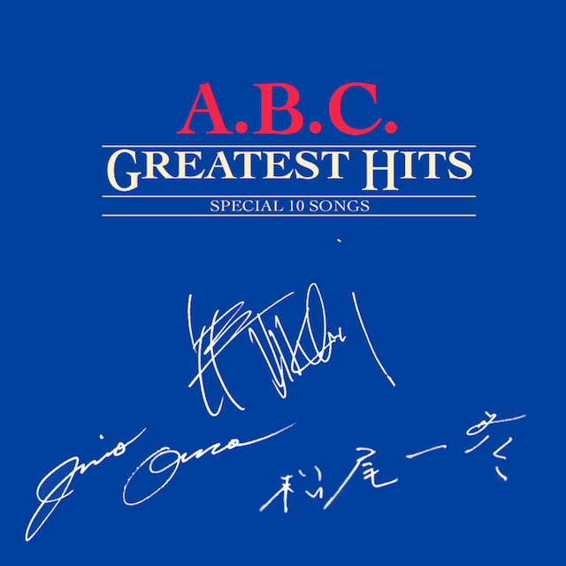 A.B.C.Greatest Hits