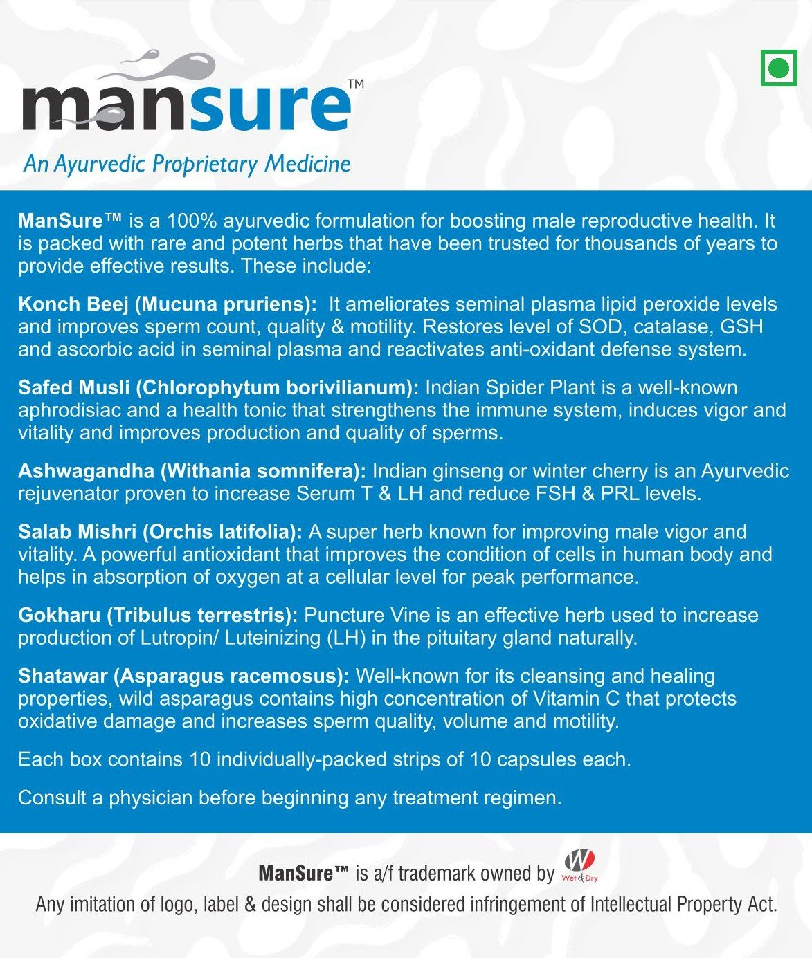 ManSure for Men (1 Box) - 100% Ayurvedic ManSure