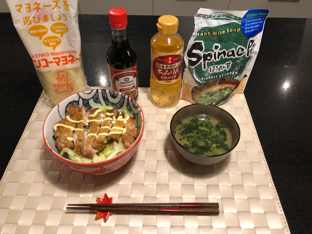 Teriyaki Chicken og miso-suppe med spinat