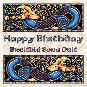 Irish Language Greeting Card- Happy Birthday with Celtic Illustration
