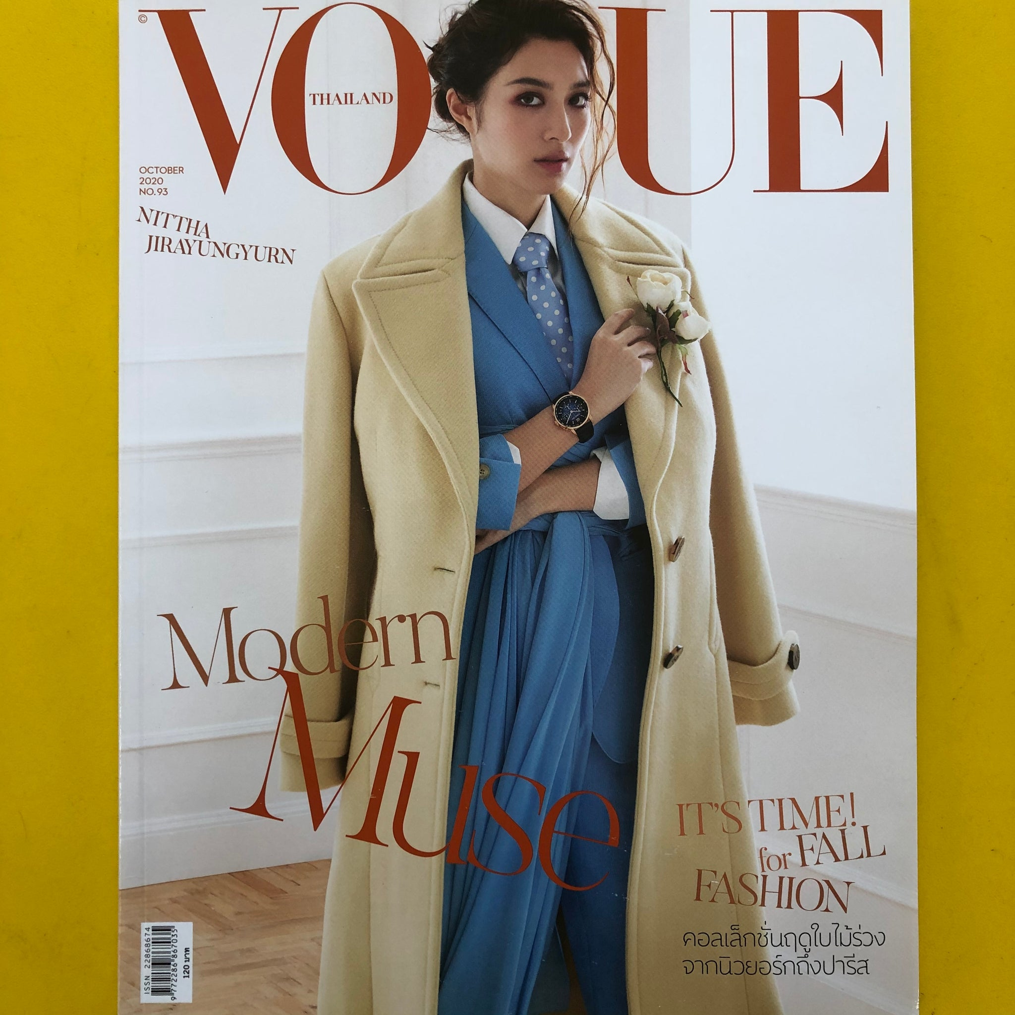 Vogue Thailand October 2020 [Back Issue]