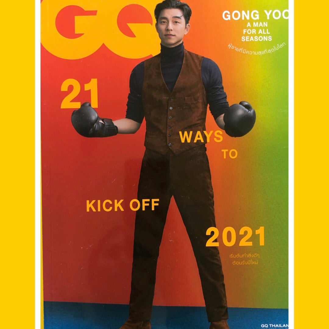 GQ Thailand December/January 2020-21 [Back Issue]