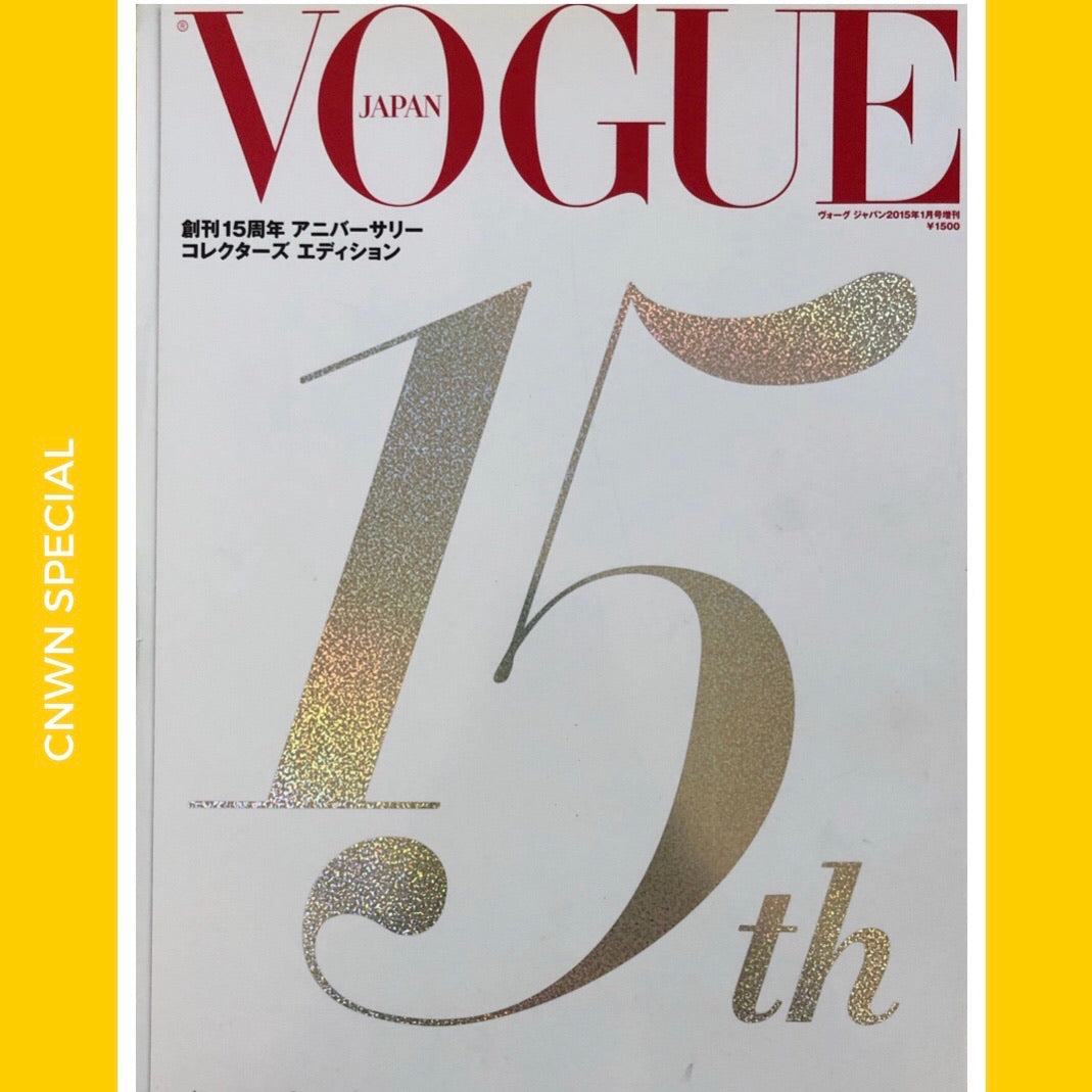 Vogue Japan 15 Years Anniversary Collectors issue [Special]