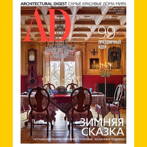 AD Russia December/January 2020 [Back Issue]