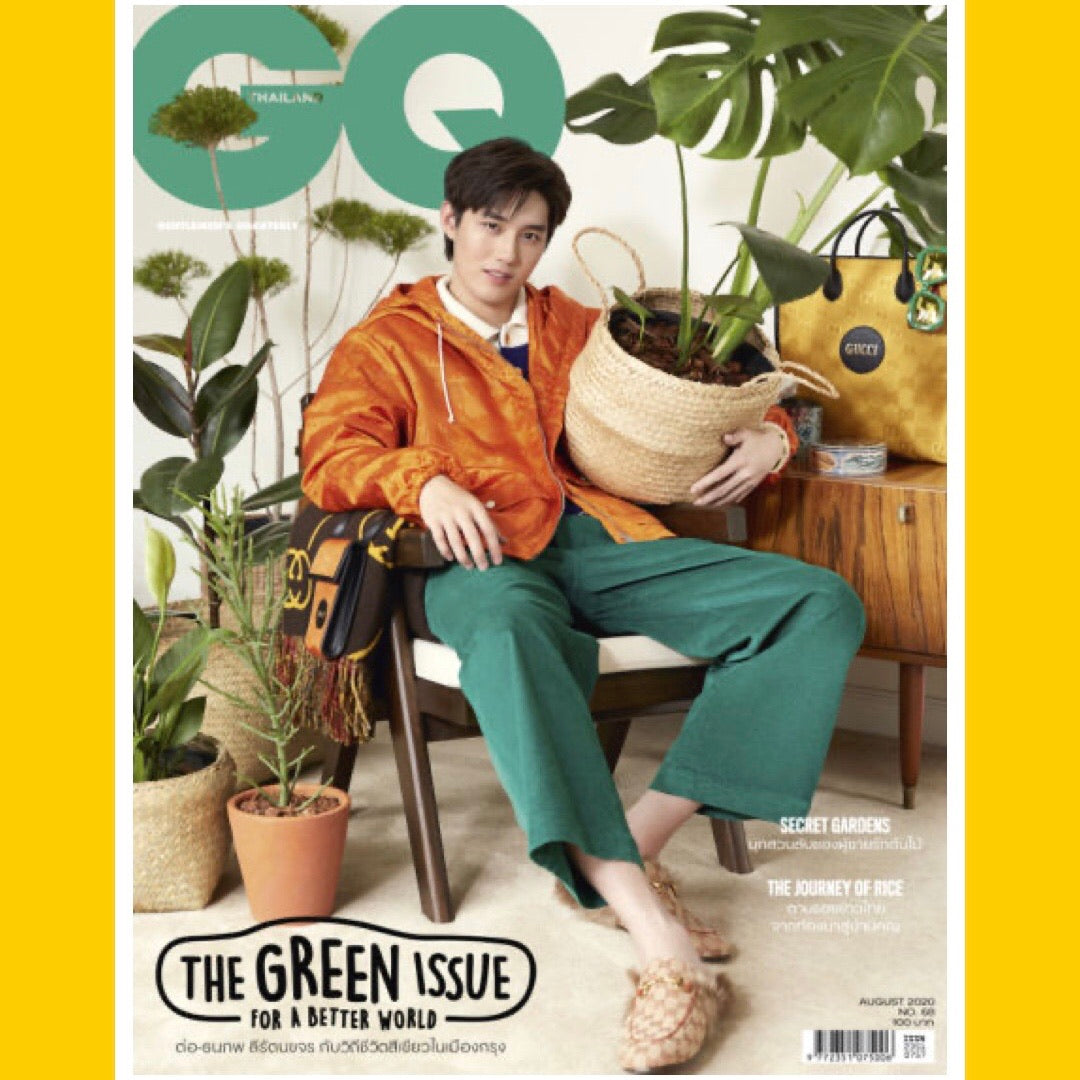 GQ Thailand August 2020 [Back Issue]
