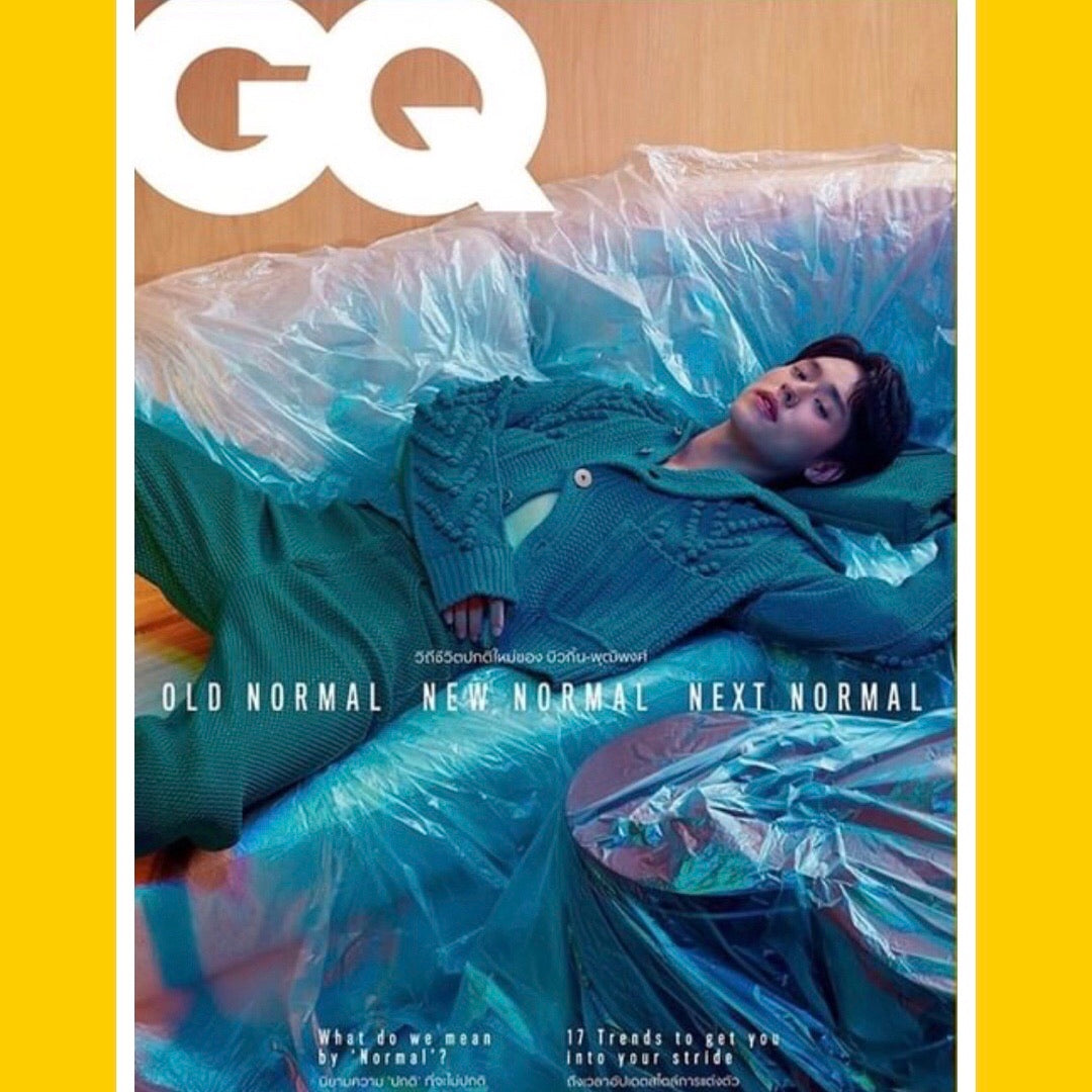 GQ Thailand March 2021 [Back Issue]