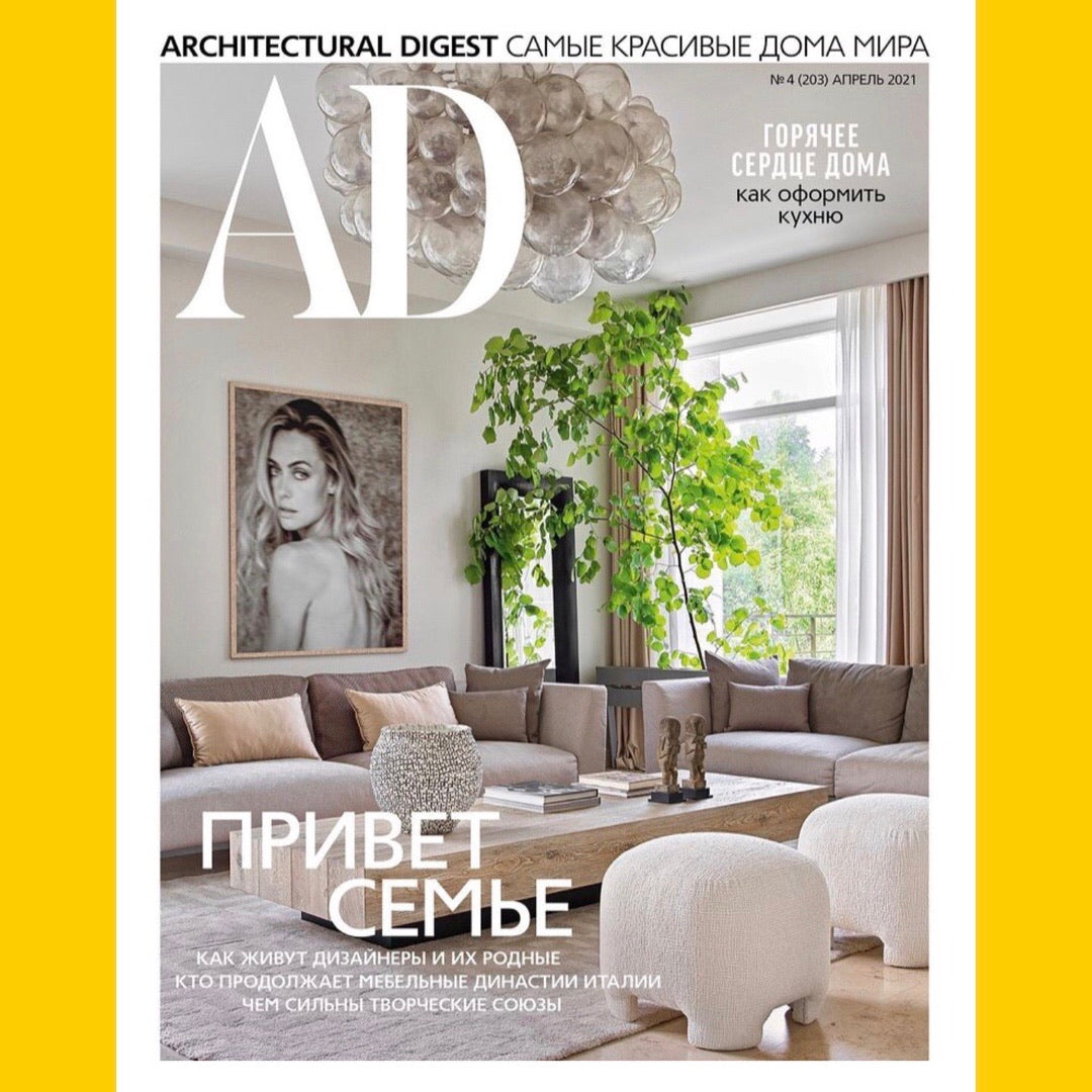 AD Russia April 2021 [Back Issue]