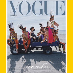 Vogue Taiwan August 2020 [Back Issue]