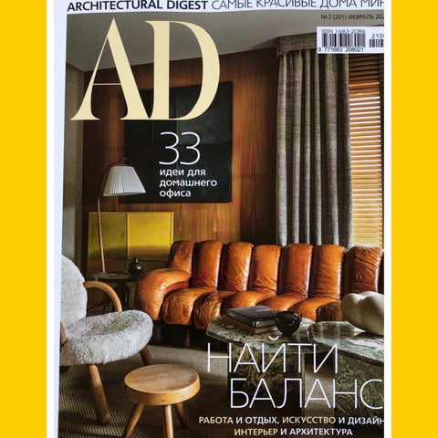 AD Russia February 2021 [Back Issue]