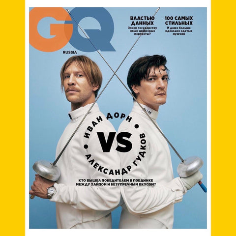 GQ Russia March 2021