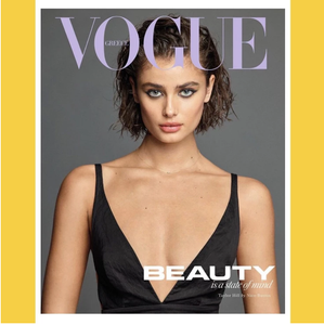 Vogue Greece January/Februrary 2021 (Multiple Covers) [Back Issue]