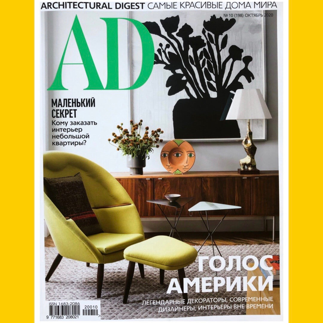 AD Russia October 2020 [Back Issue]
