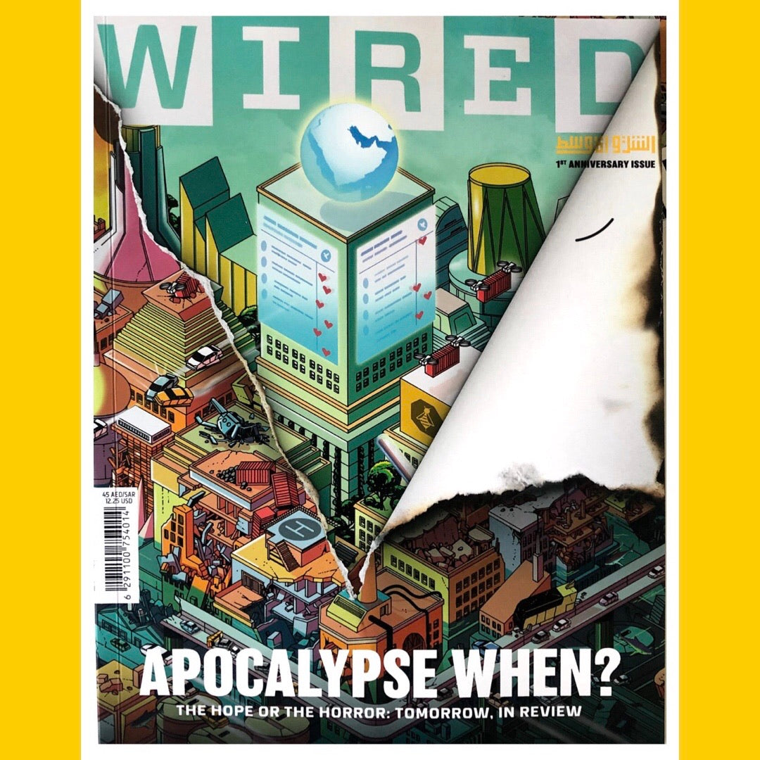 WIRED Middle East Winter 2020/21