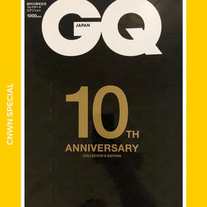 GQ Japan 10 Years Anniversary Collector's Issue [Special]