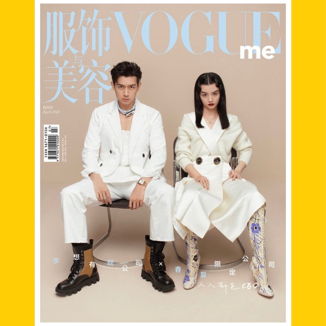 Vogue China ME April 2020 [Back Issue]