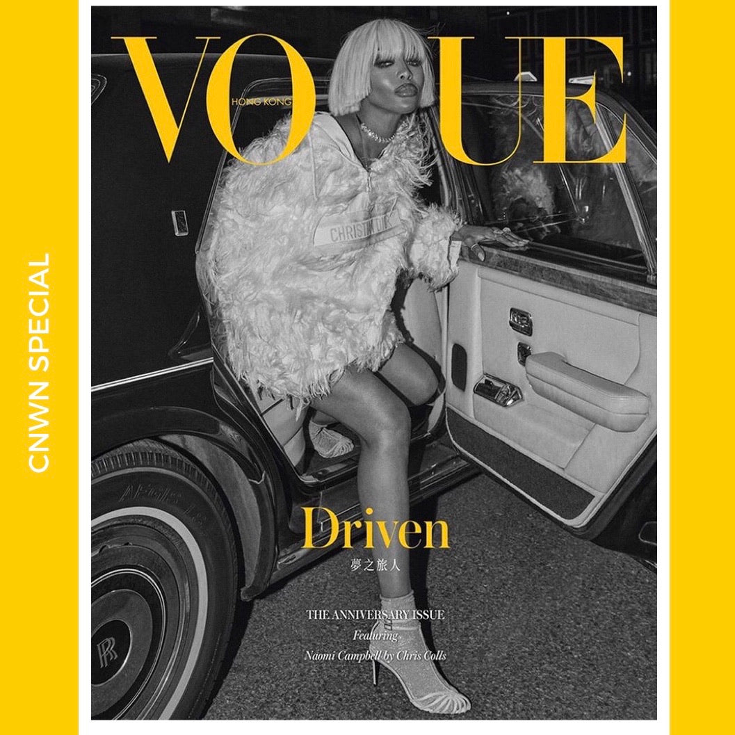 Vogue Hong Kong March 2020 Anniversary Issue [Special]