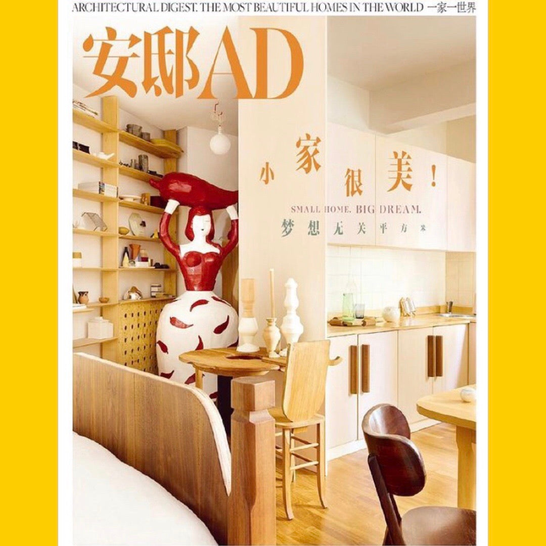 AD China March 2021 [Back Issue]