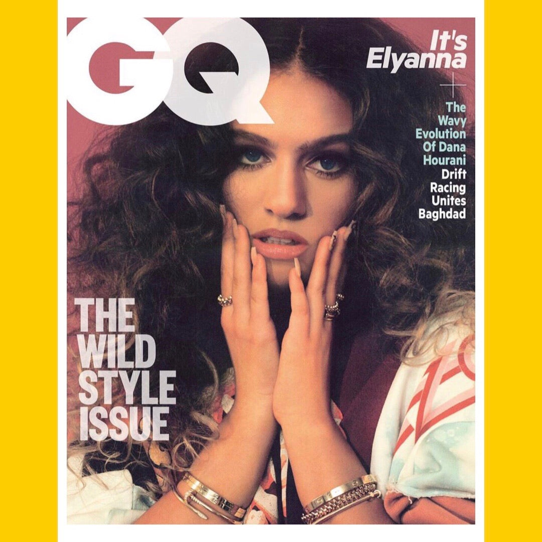 GQ Middle East March 2021 [Back Issue]