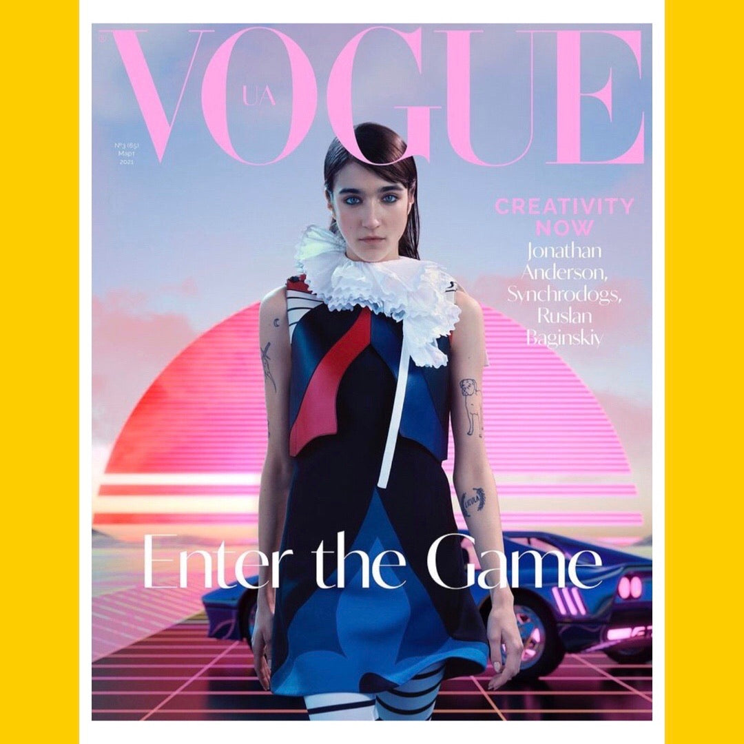 Vogue Ukraine March 2021 [Back Issue]