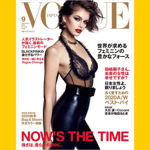 Vogue Japan September 2020 [Back Issue]