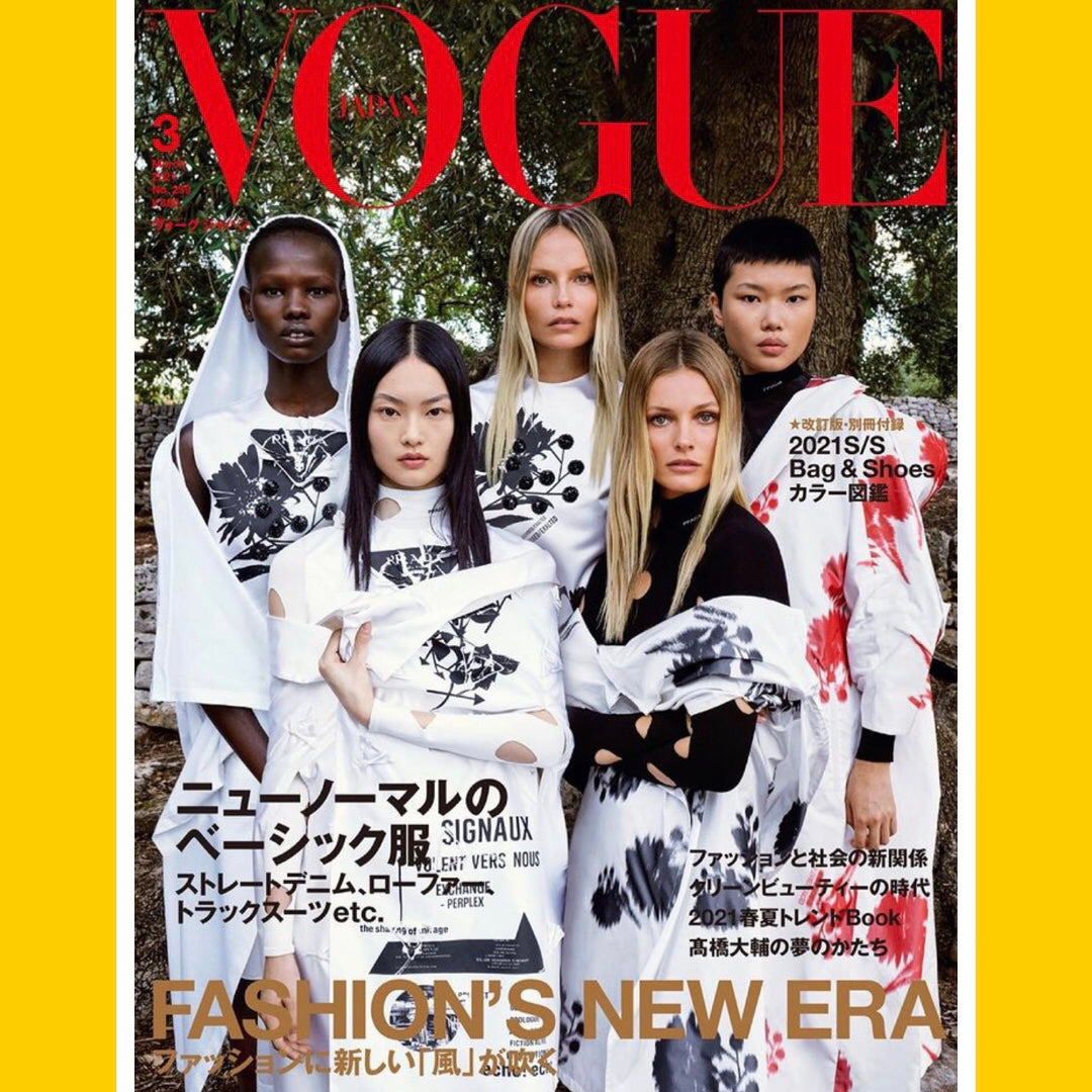 Vogue Japan March 2021 [Back Issue]