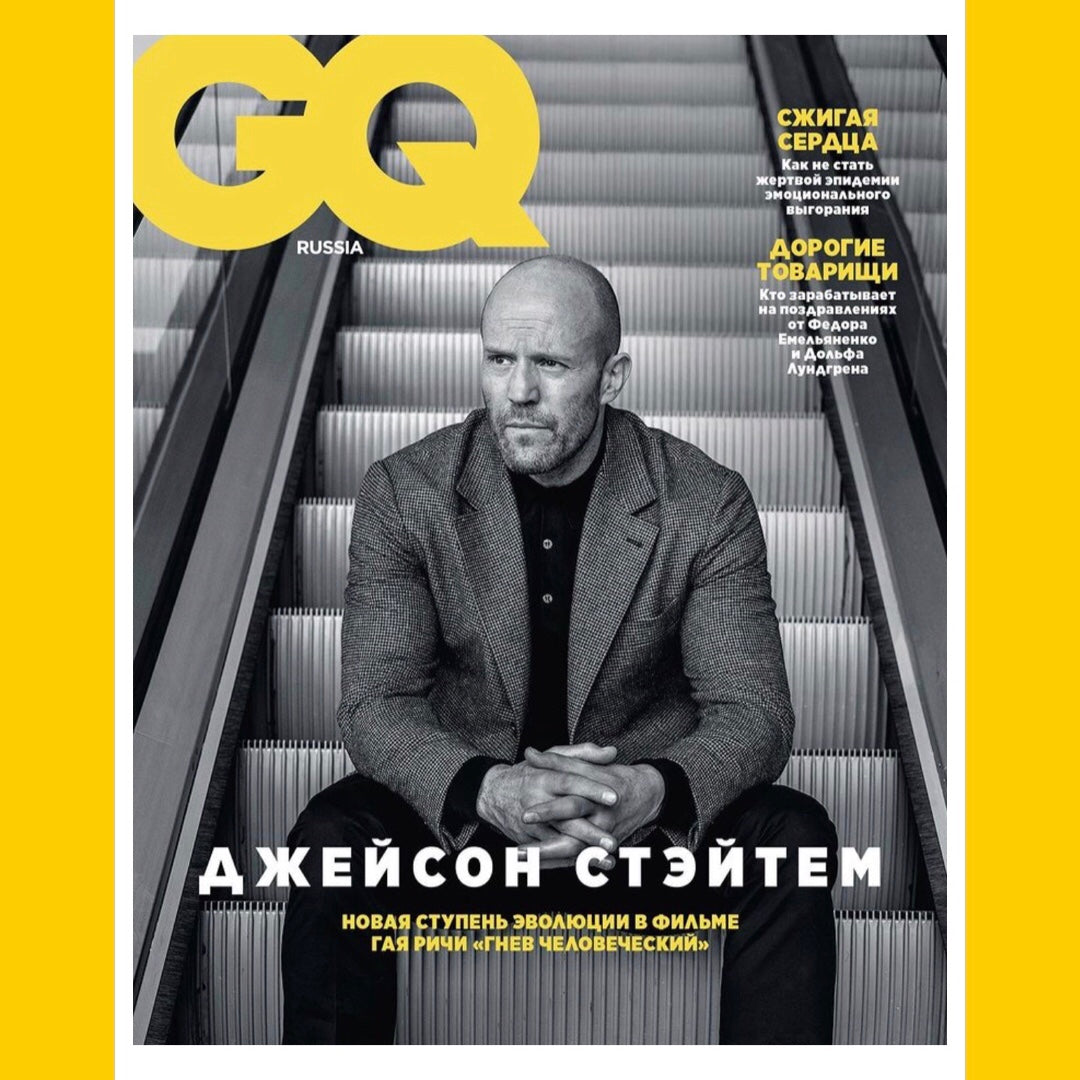 GQ Russia May 2021