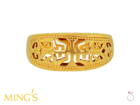 Ming's Ring Longevity Pierced in 14K Yellow Gold