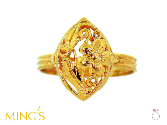 Ming's Ring Plum Blossom Marquise in 14K Yellow Gold