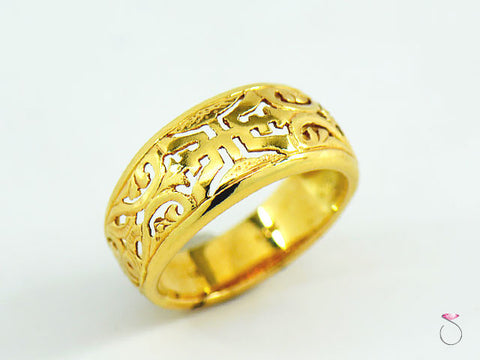 Ming's Hawaii Chinese Character Tapered Band Ring. 14K