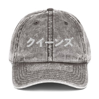 Queens in Japanese Stonewashed Dad Hat