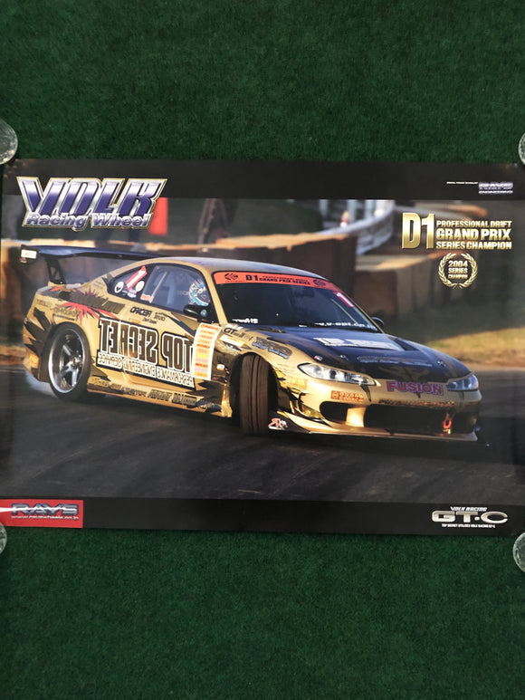 VOLK Racing RAYS Wheels - GT-C Top Secret S15 - 2004 D1GP Champion Poster