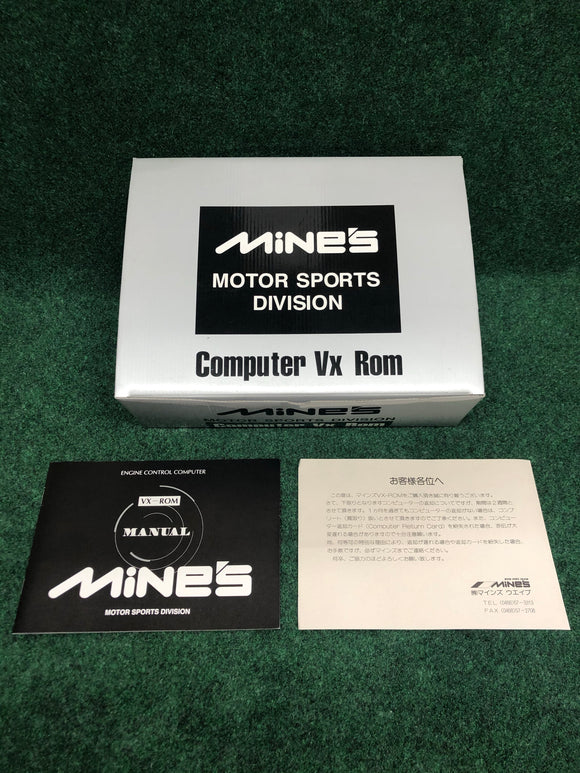 Mine's VX-ROM Box & Instruction Manual Set
