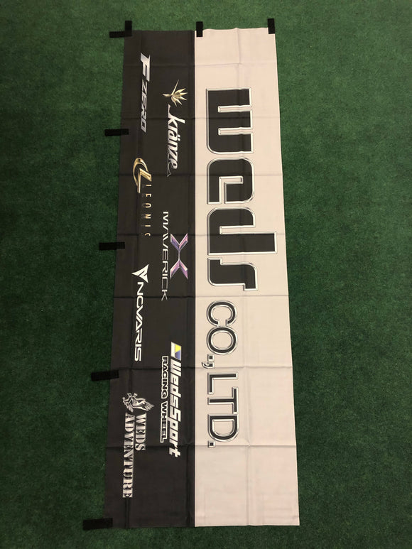 WEDS Co. LTD - Full Line Nobori Banner