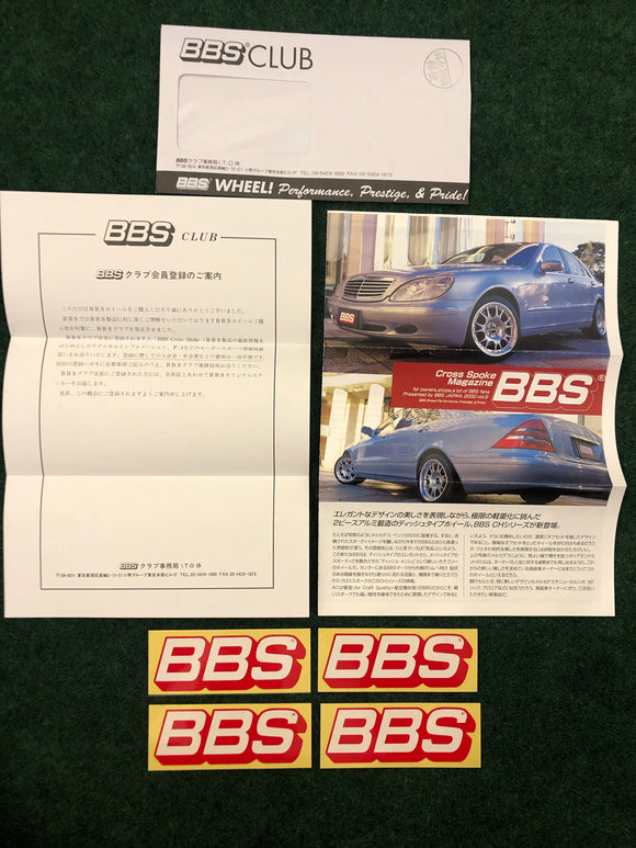 BBS Club Japan Letter, Flyer and Sticker Set