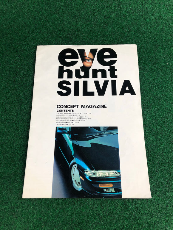 Nissan Silvia S14 Eye Hunt Silvia Concept Car Magazine Brochure