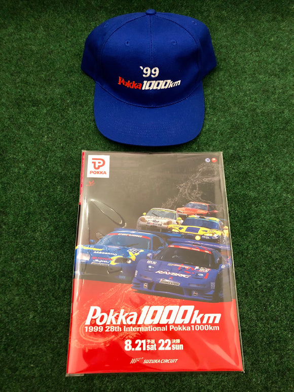 JGTC 1999 Pokka 1000km Race Program & Hat Combo