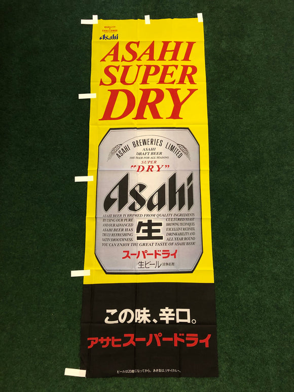 ASAHI Super Dry - Can Style Logo Advertising Nobori