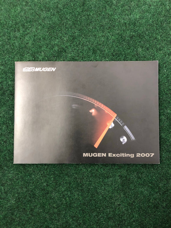 MUGEN Power 2007 Full Line Product Catalog - Mint Condition
