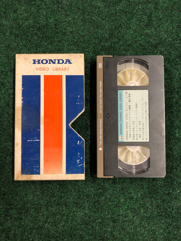 Honda Video Library DOHC VTEC VHS Tape