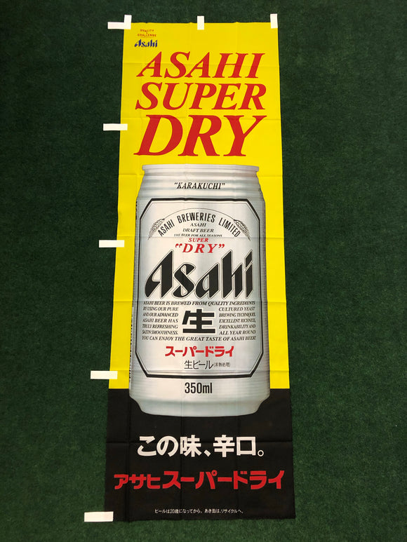 ASAHI Super Dry - Whole Can Image Advertising Nobori