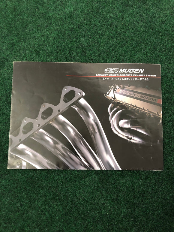 MUGEN Exhaust Manifold & Sports Exhaust System Fold Open Catalog