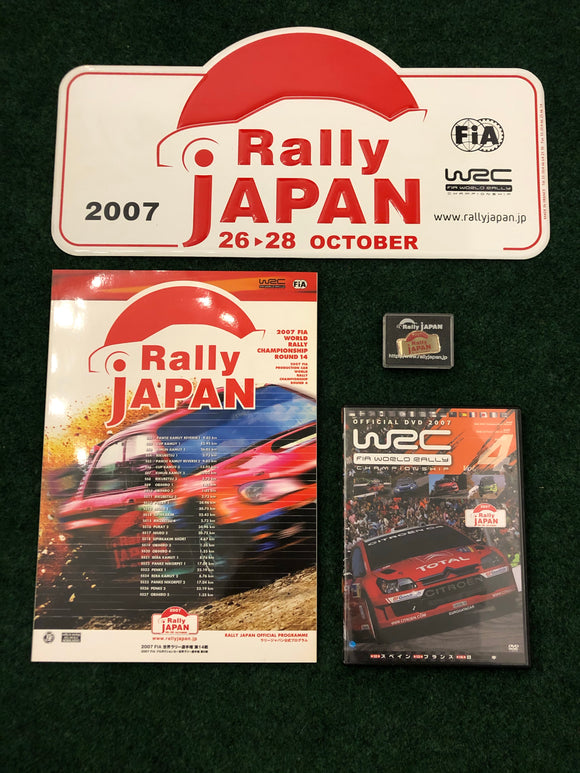 Rally Japan 2007 - Plate, Official Program, DVD & Pin